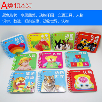 Every day special infant children tear is not bad early childhood book toys 0-3-year-old baby literacy card ENLIGHTEN story book