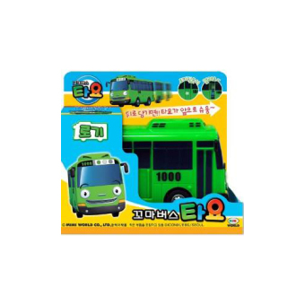 Harga Rogi Pull and Release Bus