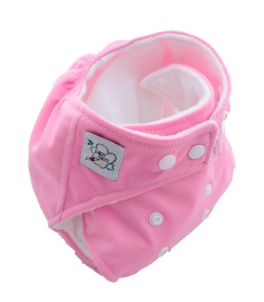 Harga PAlight Baby Adjustable Soft Nappy Cloth Diapers Covers (Pink)