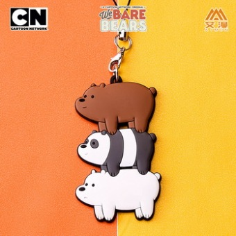 Harga Our family good bear brother let's get bare bear dust pendant polar bear grizzly PANDA we bare bears