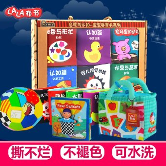 0--3 years old children's educational early childhood cognitive stereo cloth book baby learning baby toys gift set tear is not bad