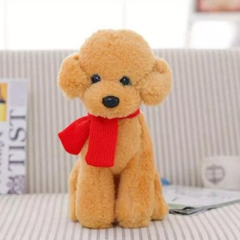 Harga 30CM Yellow Stuffed Poodle Puppy Dog Birthday Valentine Holiday Gift - intl