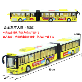 Harga Double layer sightseeing bus double bus alloy bus acoustooptical warrior bus toy tourist bus model