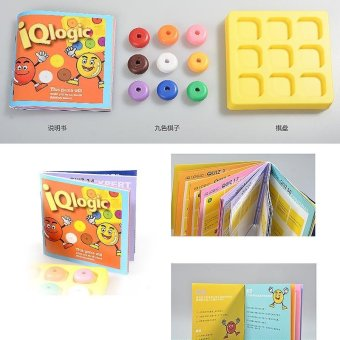 Harga Kids IQ Logic Puzzle Nine Color Game Puzzles Toy for Children Early Educational Toys Table Games - intl