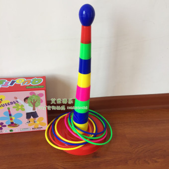 Harga Kindergarten preschool children sensory integration training fitness game throwing rings colorful rings plastic rings color