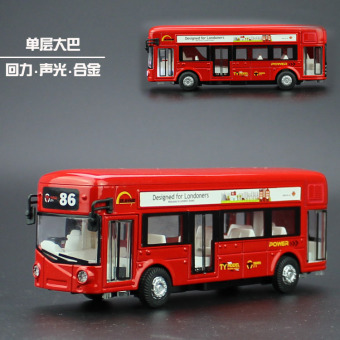 Harga British london double-decker bus toy bus sightseeing bus alloy bus acoustooptical warrior car 86
