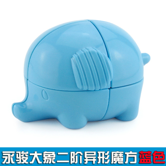 Harga YJ/Yong Jun shaped cube elephant two order cube cartoon 2 order Rubik Cube Meng cute children's toys intelligence cube