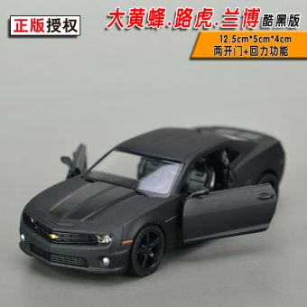 Harga Really cheap yufeng rover bocchini bumblebee alloy car model cool matte black version of the back of the car