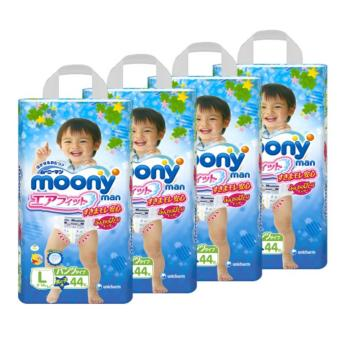 Harga Moony Boy Pant L44 (4 pack)