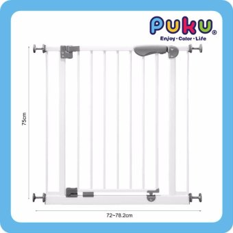 Harga PUKU metal safety door gate