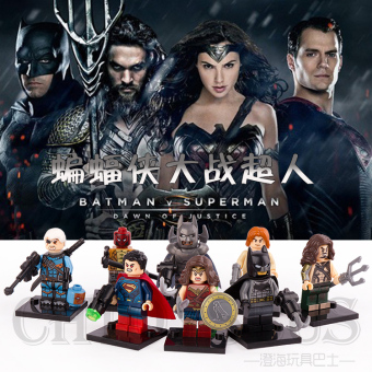 Harga Xin Wang X0108 super hero Batman vs. Superman movie around the toy hand to do assembled people Tsai building blocks