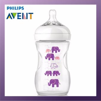 Harga Philips Avent 260ml Baby Natural Bottle Elephant Design - PUR (Single Pack)
