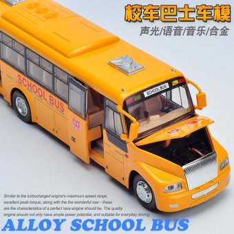 Harga Caipo 1:32110 school bus cars bus school bus acoustooptical warrior car model toy alloy car models children