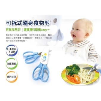 Harga Take-apart Food Scissors