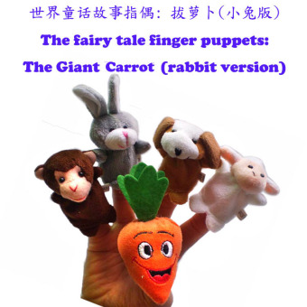 Harga World fairy tale story refers to the rabbit pulling radishes, classical chinese bilingual story finger even