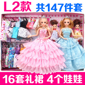 Harga Wedding Dress up Barbie doll suit large gift over every family simulation Barbie doll children's toys girl