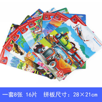 Harga 16 piece puzzle 100 piece 120 piece children's jigsaw puzzle educational toys 3-4-6-7-year-old paper flat jigsaw puzzle 60 piece
