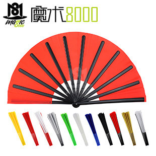 Harga Magic 8000 magic fan stage the fan empty-handed out of the fan change fan acrobatic clown stage props