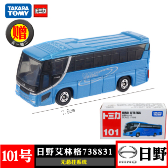 Harga Tomy alloy car models 101 ai ling hino bus big bus no. 738381 toy car