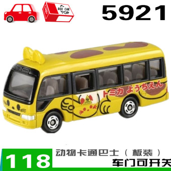 Harga Tomy alloy car 118 # animal cat bus bus bus van toy car cars