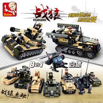 Harga SLUBAN military series building blocks assembled toys assembled tank aircraft Children's Educational fight inserted 8-10-year-old boy