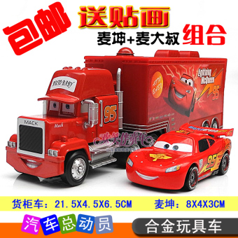 Harga Wheat uncle cars2 racing toy car