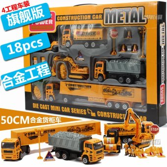 Harga Children's favorite gift pull back alloy engineering car kit of pouring cement truck excavator truck model toy car