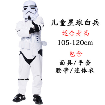 Harga Children's Day performances Star Wars Jedi Warrior Lei Yi COS clothing Darth Vader Kellogg Lun storm white soldiers