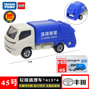 Harga Tomy truck model truck bulldozer mining machine dump truck children's toys alloy engineering car
