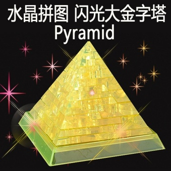 Harga 3D three-dimensional crystal puzzle flash APPLE rose piano shell dolphin Paris tower assembled educational toys
