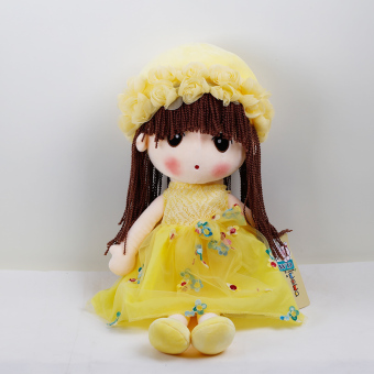 Harga WHD Hao Wei Da flower fairy Fei Er plush doll cute small girl doll cloth doll children's birthday gift