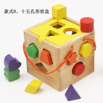 Harga Kids' wooden building blocks