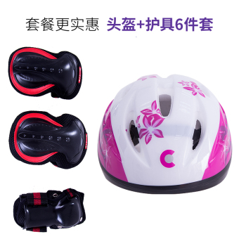 Harga Children skating protective gear protective gear riding bicycle helmet knee elbow wrist protective gear suits children suit popular brands