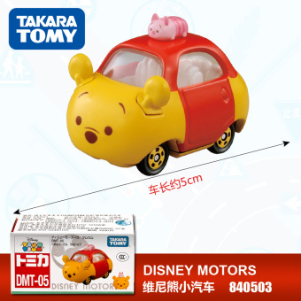 Harga TAKARA tomy/a beautiful card tsum tsum DMT-05 winnie the pooh car alloy car model 840503
