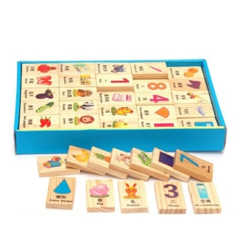 Harga Than excellent children's Yi toys cognitive knowledge Domino heap music