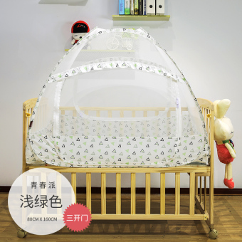 Harga Hi Fujin baby mosquito nets Mongolia bag free installation easy to folding baby bed nets newborn children mosquito nets cover Encryption