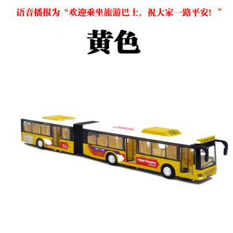 Harga Simulation alloy car model toy double voice bus city bus bus model toy