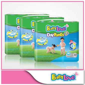Harga BabyLove Daypants Mega Pack M 74pcs x 3 packs