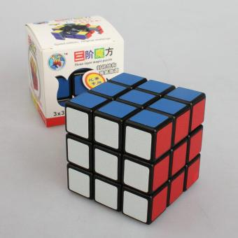 Magic Cube Game the puzzle Ultra-Smooth Twist Rubic's Rubiks Rubik toy - intl
