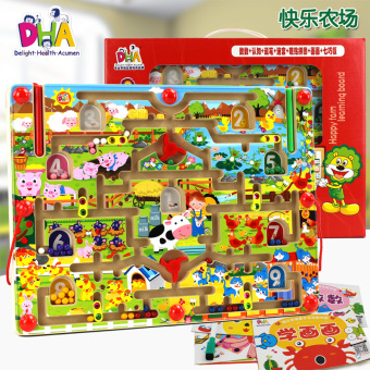 Harga DHA magnetic maze large PANDA along for the ride city maze of city ball parent-child game educational toys