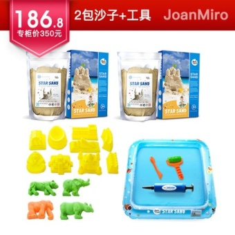Harga Merlot children's star sand inflatable Sand Table tool beach playing with sand toys Dynamic Star sand suit Mold