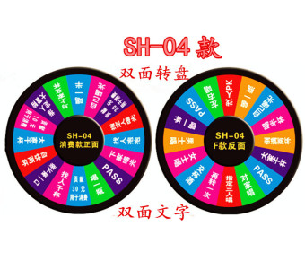 Harga Entertainment bar ktv bar game drinking dice luminous roulette wheel toy party atmosphere add to the fun by