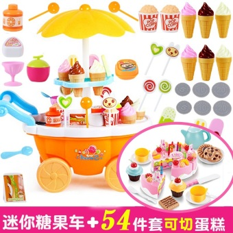 Harga Children over every family Kitchen toys small girl supermarket shopping trolley music light candy ice cream suit