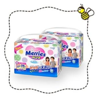 Compare Merries Tape Diapers Newborn 2 Packs 96 Pieces Pack