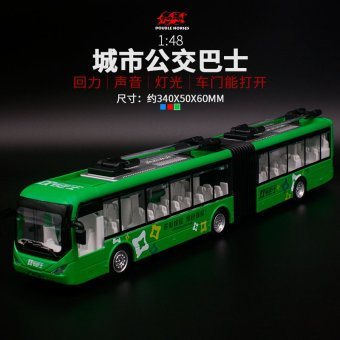 Harga Ka luxury bus bus alloy car model bus voice bus simulation model toys for children