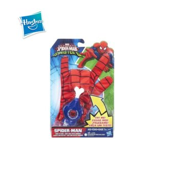Harga Hasbro ULTIMATE SPIDER-MAN SINISTER SIX SPIDER-MAN HERO FX GLOVE (B5765)
