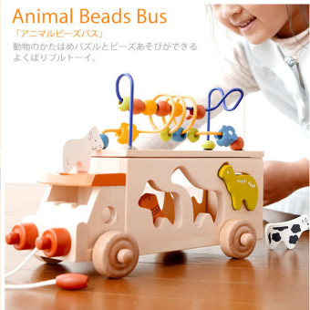 Harga Around + + pull a cart multifunctional educational toys shape matching animal bus school bus child preschool toddler