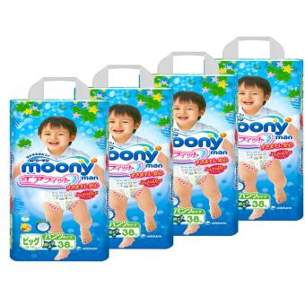 Harga Moony Boy pant XL38 (4 pack)