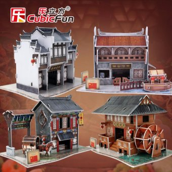 Harga 4 Packs-Cubic Fun Miniature 3D Paper Puzzle Kids Gifts Kits Toy-3D World Style Chinese Restaurant - intl