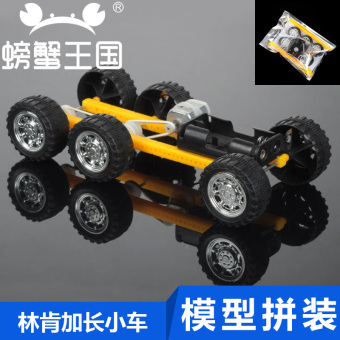 Harga Crab Kingdom model making technology small production car accessories